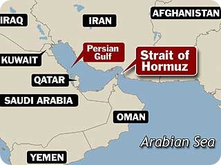 2011–12 Strait of Hormuz dispute